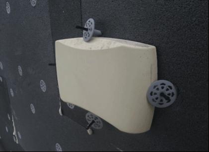 external-insulation-system-external-insulation